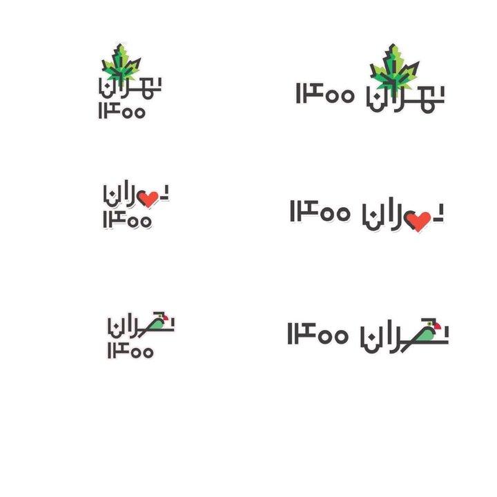 منطقه ۱۵ میزبان جشنواره شادستان تهران ۱۴۰۰