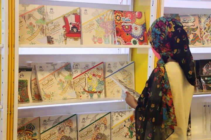 مراسم روز جهانی «مقابله با کار کودک» در باغ کتاب برگزار شد