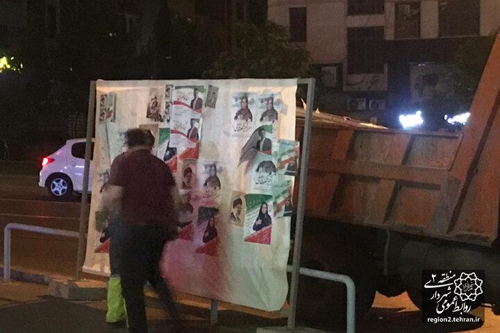 پاکسازی ۲۰هزارمترمربع تبلیغات انتخاباتی از معابر منطقه۲