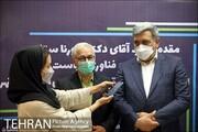حمایت شهرداری تهران از شرکتهای نوآور و فعالیتهای فناورانه