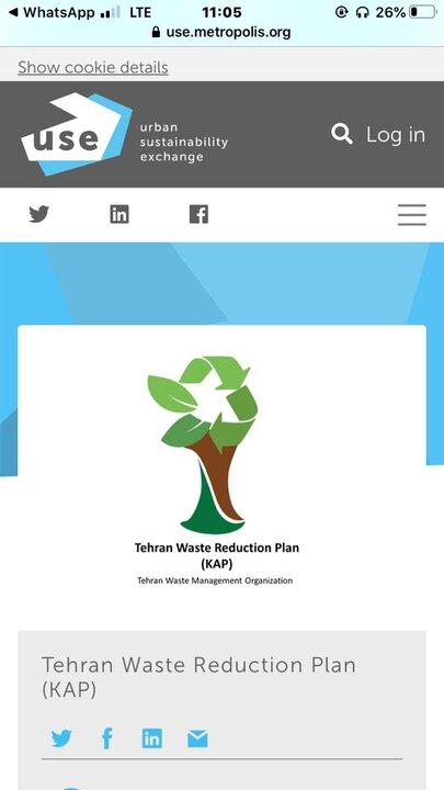 انتشار گزارش طرح «کاپ» در وب سایت سازمان جهانی متروپلیس