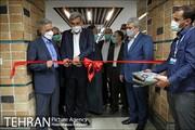 آیین افتتاح مرکز نوآوری رسانه همشهری
