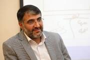 اعلام تراز صفر- صفر املاک شهر تهران هوشمندسازی شد
