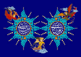 ویژه برنامه های بزرگداشت دهه کرامت در بوستان بانوان منطقه۲۱