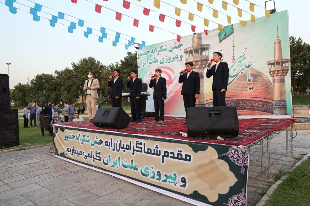 برگزاری جشن شکرانه حضور و پیروزی ملت ایران در میدان آزادی