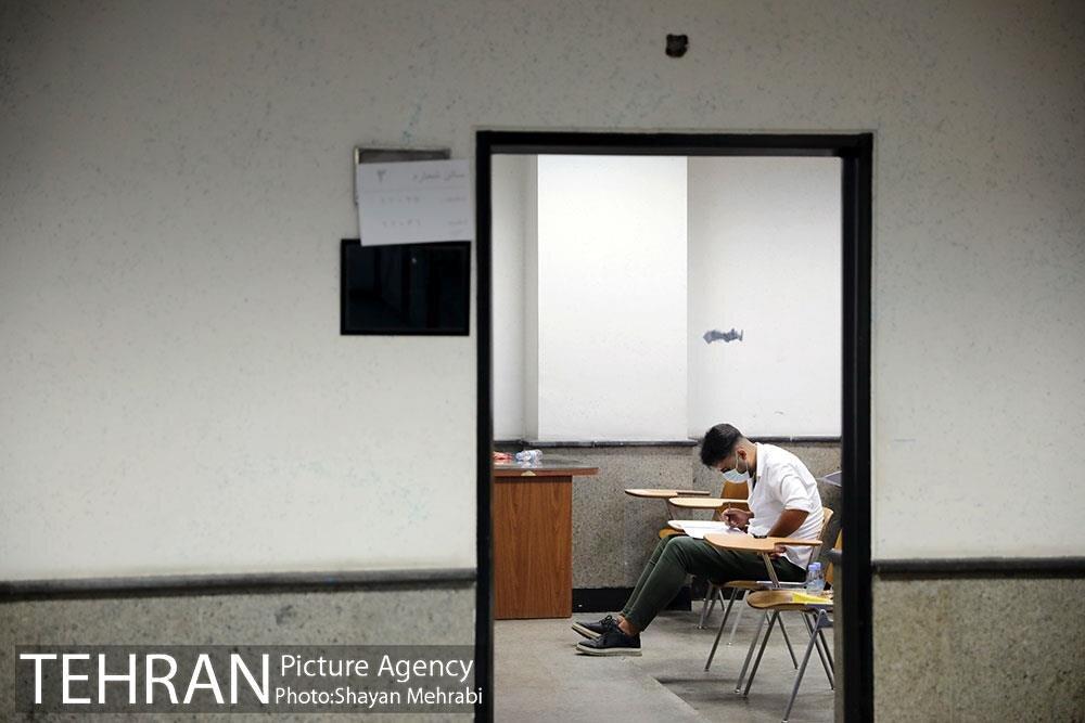 آزمون استخدامی سازمان آتشنشانی و خدمات ایمنی شهرداری تهران
