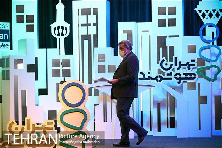 چهارمین همایش(غیر حضوری) تهران هوشمند