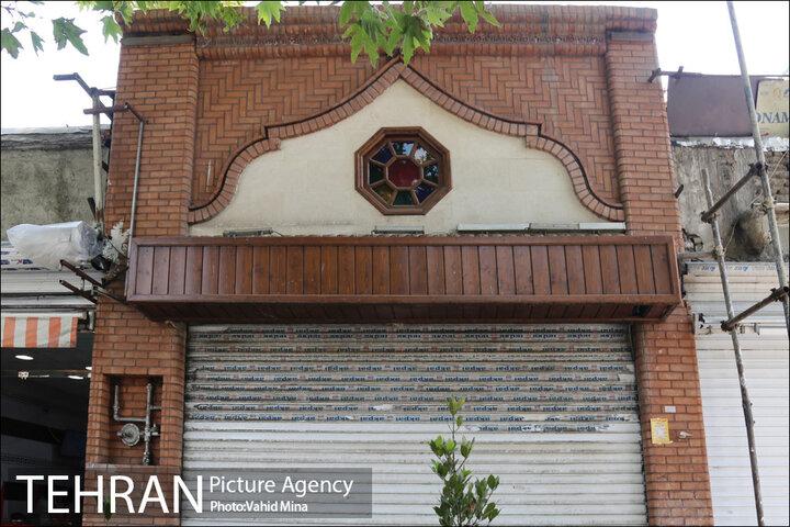 مرمت بناهای میراثی در منطقه ۱۱
