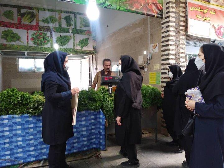 محله تاکسیرانی صاحب بازار روز دوستدار محیط زیست شد