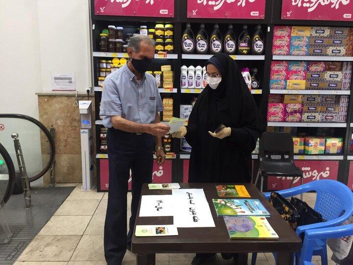 شهروندان منطقه ۳ به کمپین «نه به کیسه های پلاستیکی» پیوستند
