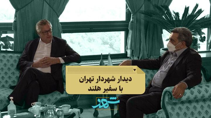 آینده حمل و نقل تهران در استفاده از خودروهای برقی است