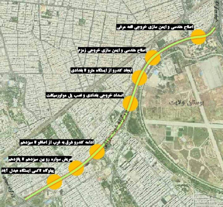 اصلاح هندسی و ایمن سازی ۷ نقطه از بزرگراه شهید چراغی