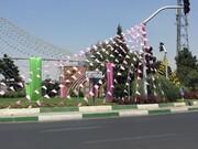 استقبال از عید ولایت در گرامیداشت عید سعید غدیر در منطقه ۲۰