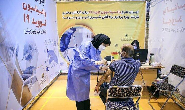 مرحله اصلی واکسیناسیون کارکنان شرکت بهره برداری مترو آغاز شد