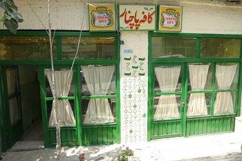 کافه پاچنار محله فرحزاد احیا و بهره برداری شد