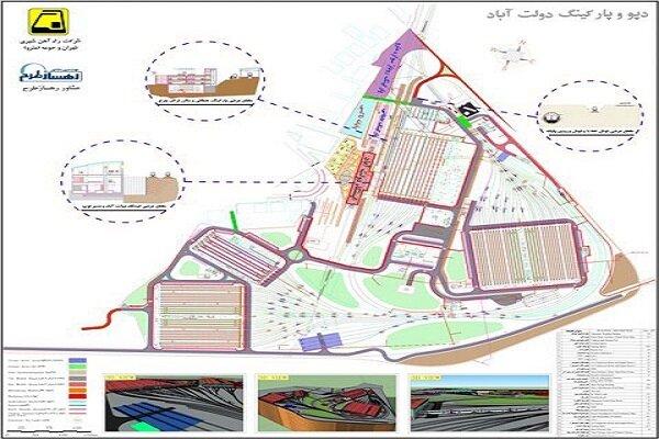 آغاز فاز اول عملیات اجرایی ساخت پایانه دولتآباد