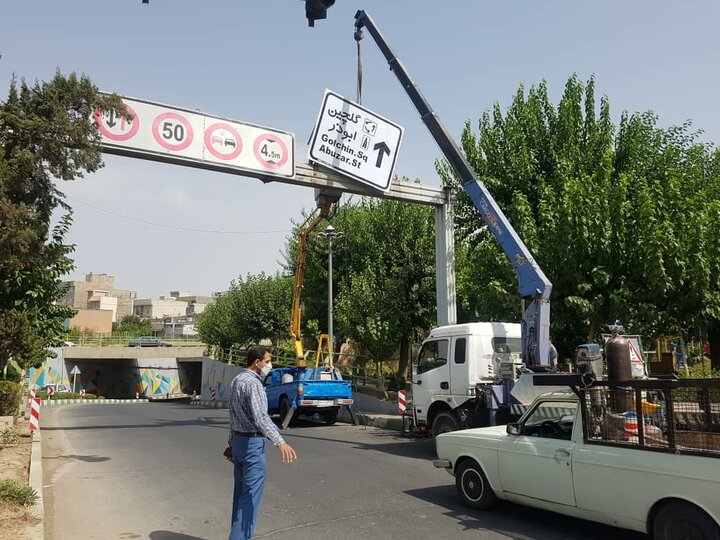 نصب و بازسازی ۴۹۷ تجهیزات ترافیکی در معابر منطقه ۱۷