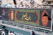 بیرق عزای حسینی در جنوب شرق تهران برافراشته شد