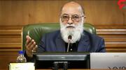 توضیحات مهندس چمران از روند انتخاب سرپرست و شهردار جدید شهر تهران
