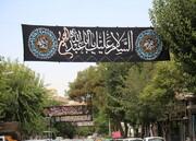 تهران چگونه سیاه پوش شد؟
