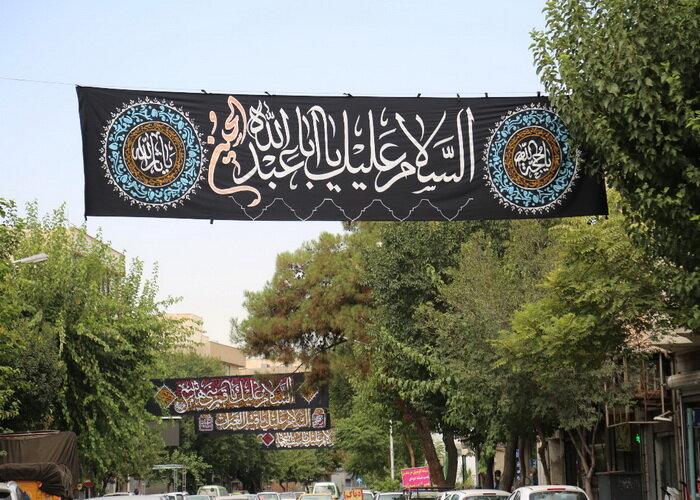 معابر، میدان ها و محله های منطقه ۱۱ سیاهپوش شدند
