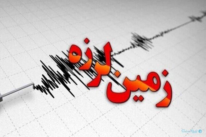 زلزله شرق استان تهران را لرزاند