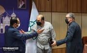 مراسم تودیع و معارفه رئیس مرکز ارتباطات و امور بین الملل شهرداری تهران