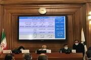 رای موافق به اعضای کمیسیون های شش گانه شورای اسلامی شهر تهران