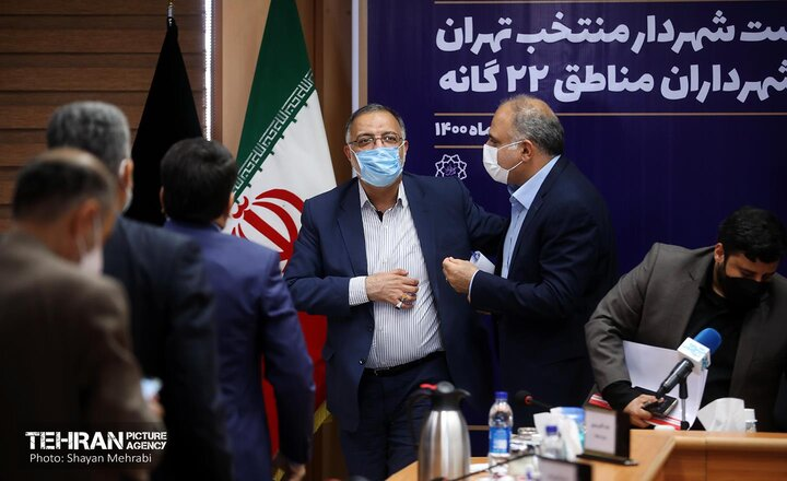 اولین نشست علیرضا زاکانی شهردار تهران با شهرداران مناطق 22 گانه