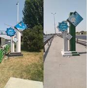 بروزرسانی تابلوهای ورودی جنوب پایتخت