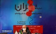 آمادگی ناوگان حمل و نقل تا آخر مهر برای باز گشایی مدارس