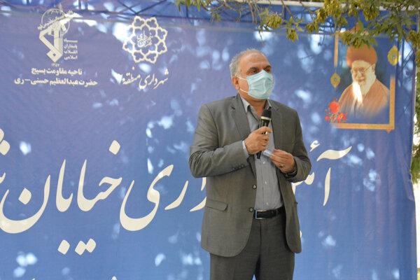 آیین نامگذاری معبر به نام شهید «سبزعلی رستمی» در منطقه ۲۰ برگزار شد