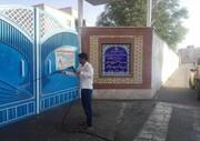 آمادگی شهرداری منطقه ۲ برای طرح استقبال از مهر