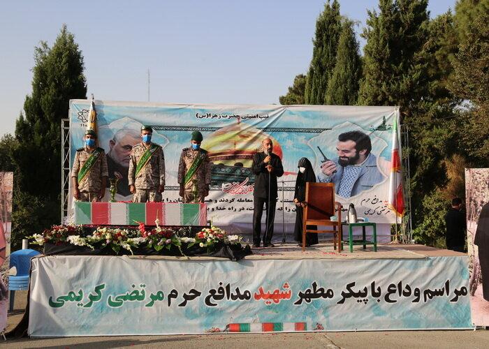وداع شهروندان تهرانی با پیکر شهید مدافع حرم