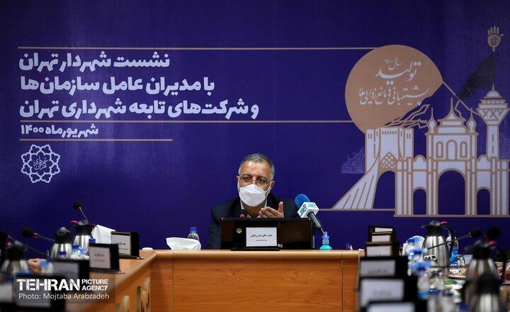 نشست شهردار تهران با مدیران عامل سازمان های شهرداری