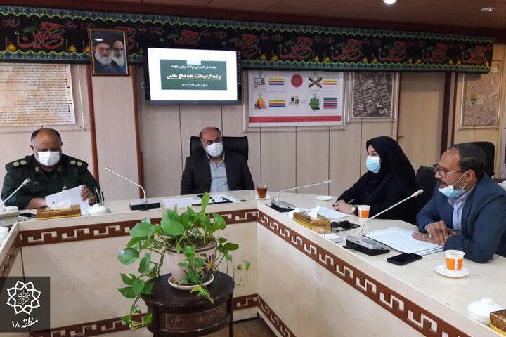 نشست هماهنگی ویژه برنامه های گرامیداشت هفته دفاع مقدس در منطقه ۱۸ برگزار شد