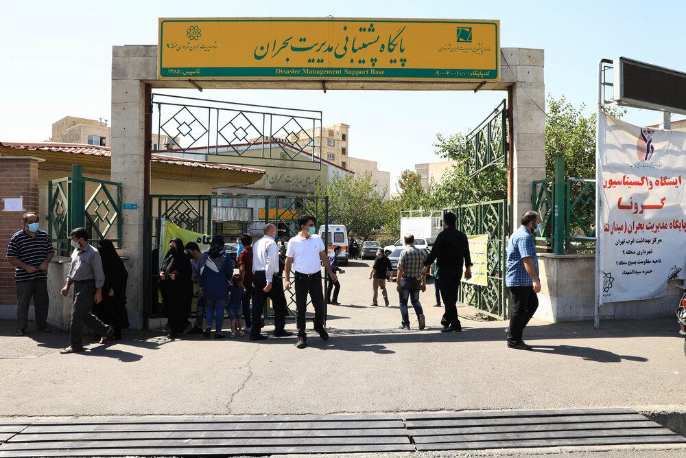 واکسینه شدن بیش از یک میلیون تهرانی در پایگاه های مدیریت بحران پایتخت