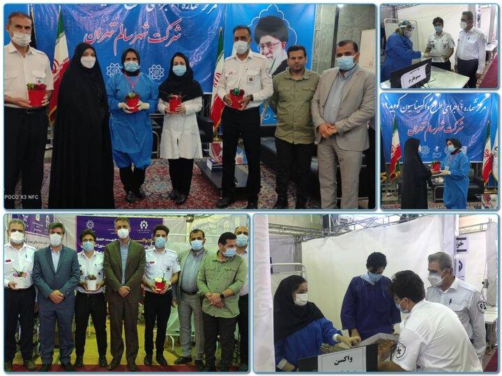 قدردانی از کارکنان فوریتهای پزشکی شرکت شهر سالم در مراکز واکسیناسیون کرونا