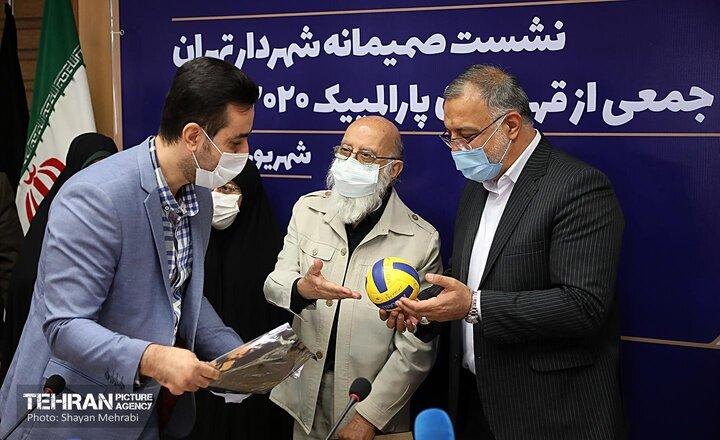 نشست صمیمانه شهردار تهران با جمعی از قهرمانان پارالمپیک ۲۰۲۰ توکیو