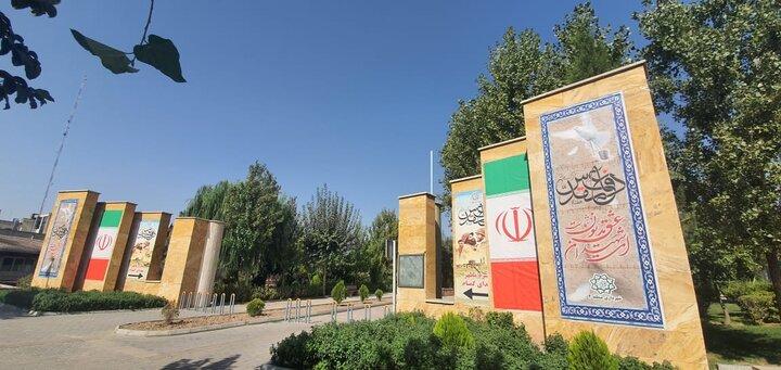 گرامیداشت هفته دفاع مقدس در منطقه ۴ تهران