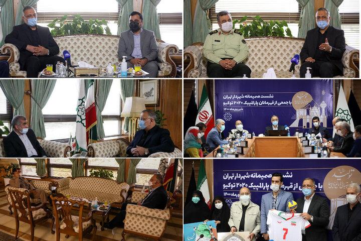 شهردار تهران میزبان مقامات لشکری و کشوری بود