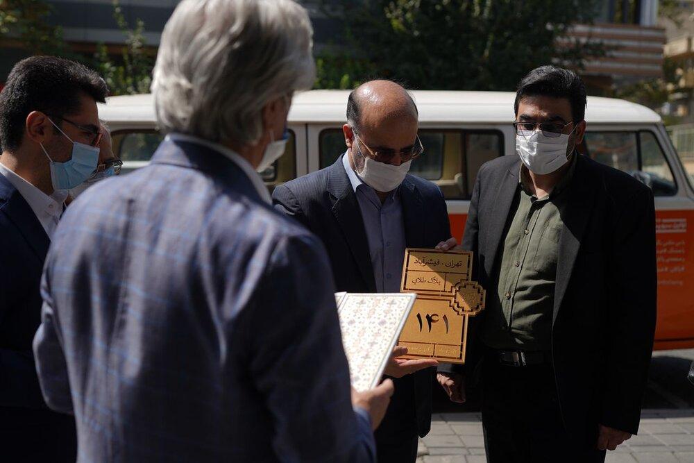 پلاک طلایی شهر به شهروند نمونه در قلب پایتخت اهدا شد