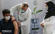 آیین آغاز به کار و افتتاح ۲۶ مرکز واکسیناسیون کووید ۱۹