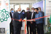 مرکز واکسیناسیون شماره ۵ منطقه ۱۸ افتتاح شد
