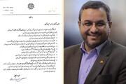 معاون هماهنگی امور مناطق شهرداری تهران منصوب شد