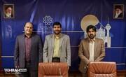 جلسه تودیع و معارفه رئیس مرکز ارتباطات و امور بین الملل شهرداری تهران