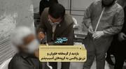 بازدید از گرمخانه خاوران و تزریق واکسن کرونا به گروه های آسیب پذیر