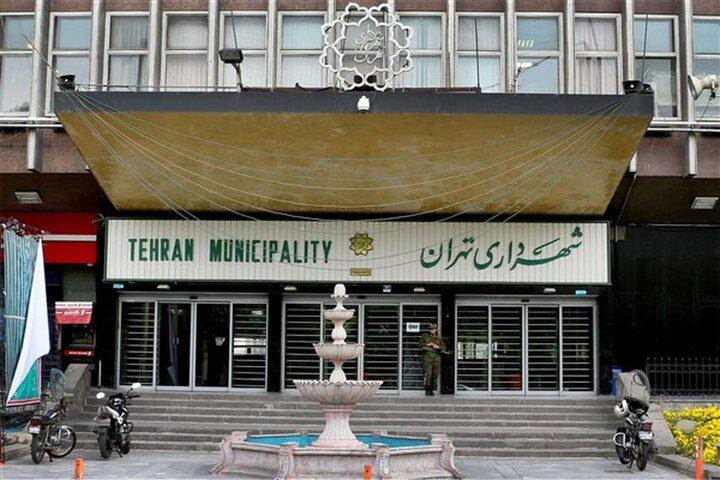 سرپرست اداره کل رفاه و امور ایثارگران شهرداری تهران منصوب شد