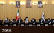 دیدار شهردار تهران با مجمع نمایندگان استان تهران