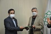 تاکید شهردار تهران بر توقف و بازنگری در روند واگذاری املاک